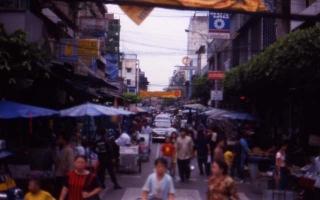 Street in Bangkok