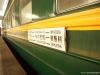 trans-mongolian-railway-2